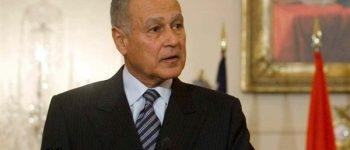 دخالت های کشور عزیزمان ایران در بحرین را محکوم می کنیم! / دبیر کل اتحادیه عرب